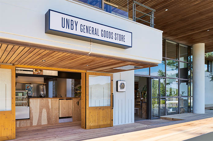 UNBY BOWL STAND