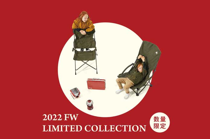 『2022 FALL & WINTER LIMITED COLLECTION』